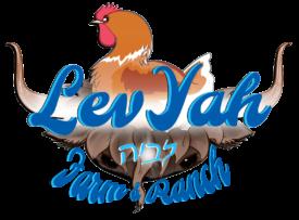 LevYah Farm and Ranch